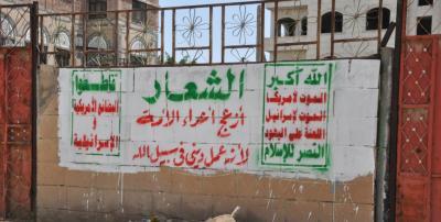 تفاصيل إشتباكات مسلحي الحوثي مع رجال الأمن في منطقة الجراف بالعاصمة صنعاء