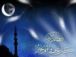 الفلكيان الجوبي والشقذة يتوقعان السبت المقبل اول ايام شهر رمضان