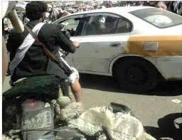 إغتيال العميد الركن عبدالله حسين المحضار في العاصمة صنعاء