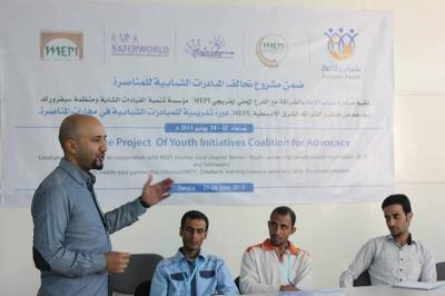 شباب الأمة تدشن الدورة التدريبية  ( مهارات المناصرة للمبادرات الشبابية )