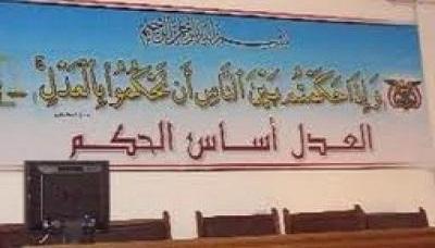 الحكم بإعدام 2 وصلبهما ثلاثة أيام على جسر المالية بالعاصمة صنعاء والحبس لـ7 آخرين أدينوا بالقتل والتقطع ( الأسماء)