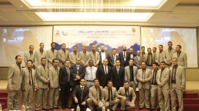 """كأول مجموعة اقتصادية في اليمن .. مجموعة شركات هائل سعيد أنعم وشركاه تُدشن مشروع نظام SAP   """"طموح"""""""