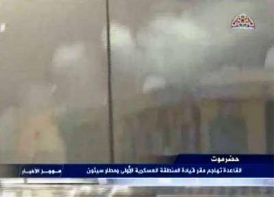 إحصائية نهائية رسمية للقتلى والجرحى نتيجة العمل الإرهابي الذي قام به مسلحون اليوم بسيئون