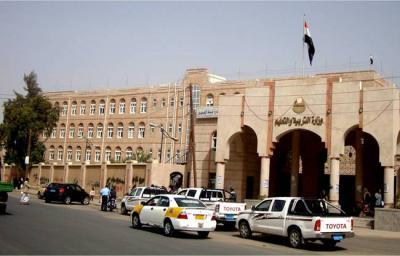 وزارة التربية والتعليم تعلن عن موعد إعلان نتائج إمتحانات الشهادتين الثانوية والأساسية