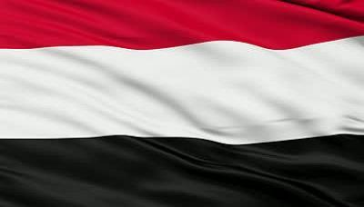 اليمن  تخرج من قائمة  البيان العام الخاص بغسيل الأموال وتمويل الإرهاب
