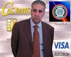 من هو محافظ البنك المركزي اليمني الجديد