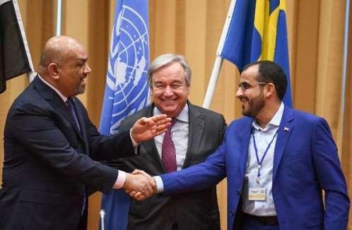 الحكومة اليمنية ترفض آلية التفتيش الأممية قبل حسم اتفاق السويد