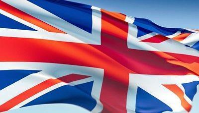 بريطانيا أول دولة أجنبية تدين إقتحام مدينة عمران وتُُذكر بقرار مجلس الأمن الدولي