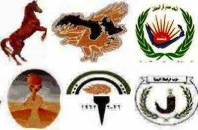 المؤتمر الشعبي العام واحزاب التحالف يحددون موقفهم من مواجهات عمران (نص البيان)