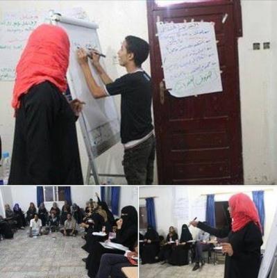المؤسسة التنموية للشباب بتعز : تبدأ الدورة الرابعة لبرنامج تدريب المبادرات الشبابية 2014