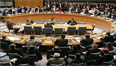 مجلس الأمن الدولي يصدر بياناً حول أحداث عمران ( نص البيان)