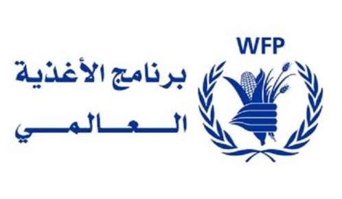 """برنامج الغذاء العالمي يوجه رساله تحذيرية إلى القيادي الحوثي """" المشاط """""""