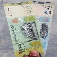 الحوثيون يعلنون عن حمله أمنيه على محلات الصرافة !