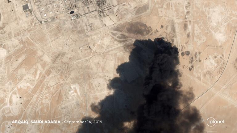 الخارجية السعودية: سندعو خبراء دوليين وأممين للمشاركة في التحقيقات بخصوص الهجوم على أرامكو