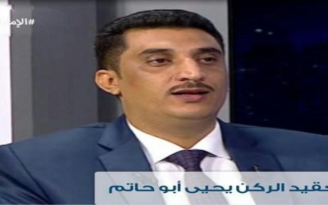 خبراء يحذرون من التقارب مع الحوثيين ويحذرون من تفخيخ مستقبل اليمن
