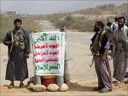 صحيفة : مسلحو الحوثي ينصبون نقاط التفتيش على مداخل عمران  ويطالبون عبر مكبرات الصوت بتسليم الزكاة إلى مندوبهم في المدينة