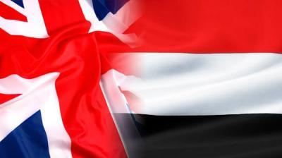 الإفراج عن البريطاني الذي كان مخطوفاً في اليمن
