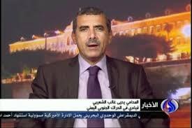 السعودية ترفض دخول قيادي في الانتقالي اراضيها بسبب ارتباطاته بايران ( صوره)