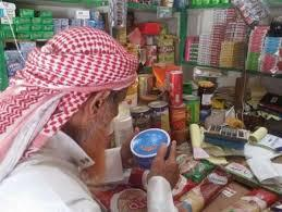 ارتفاع جنوني لأسعار المواد الغذائية في عدن بسبب تدهور الصرف