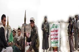 الحوثيون يتفوقون على القاعدة في عمليات القتل والتهجير ( إحصائيات وأرقام)
