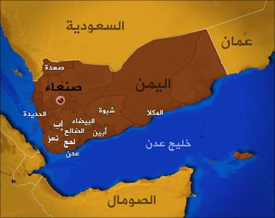 اليمن ساحة للتنافس الدولي والإقليمي