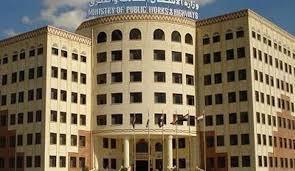 صدور قرار حوثي بتعيين رئيساً لمجلس إدارة صندوق صيانة الطرق