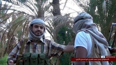 تنظيم القاعدة يكشف عن هوية وصورة  مُنفذ الهجوم الانتحاري الذي قاد السيارة المفخخة في المكلا ( صورة)