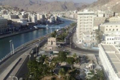 اللجنة الأمنية بمحافظة حضرموت وبحضور وزير الدفاع تتخذ عدداً من القرارات ( نصها)