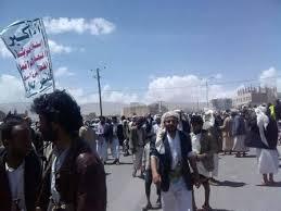"""الحوثيون يُخيِّرون الرئيس بين المشاركة بعشر وزارات أو إسقاط صنعاء ويتأهبون لخوض ما أسموها بـ """"الخيارات المفتوحة """""""