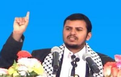 أهم الرسائل التي وجهها زعيم الحوثيين في خطابه - منها رسائل خطيره تُنذر بمواجهات داميه في صنعاء