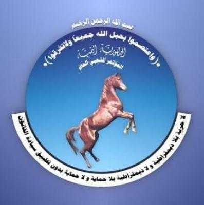 قيادي مؤتمري يكشف عن خلافات داخل حزب المؤتمر بسبب موقف الحزب من تحركات الحوثيين