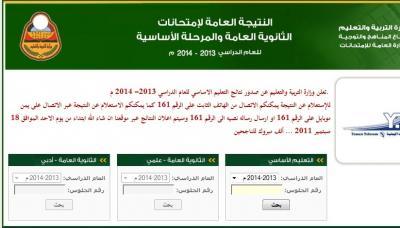 """"""" اليوم برس"""" يعيد نشر أسماء اوئل الجمهورية في الثانوية العامة ( الأسماء)"""