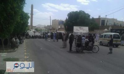 محتجون يقطعون شارع الجامعة العربية أمام وزارة التربية والتعليم بصنعاء إحتجاجاً على عدم صرف مخصصات الرعاية الإجتماعية( صوره)