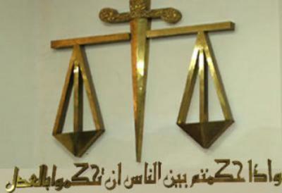 بالاسماء .. الاعدام لثلاثة اشخاص وسجن آخر بتهمة قتل مسئول حكومي