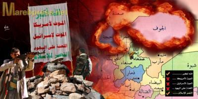 15 قتيل في معارك عنيفه بين الحوثيين ولجان الدفاع الشعبي بالجوف - ومقتل قيادي إصلاحي بارز