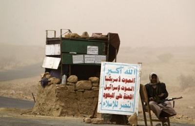 الصرخة والطلقة والخيمة.. ثلاثية سلاح الحوثي «لإسقاط» عاصمة اليمن..!!