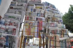 دراسة : الإعلام الحزبي لم يخدم التسوية السياسية والحوار الوطني
