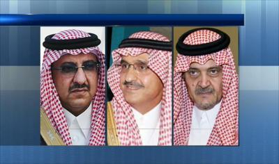 دول الخليج تتصالح .. وفد سعودي رفيع المستوى يصل إلى قطر