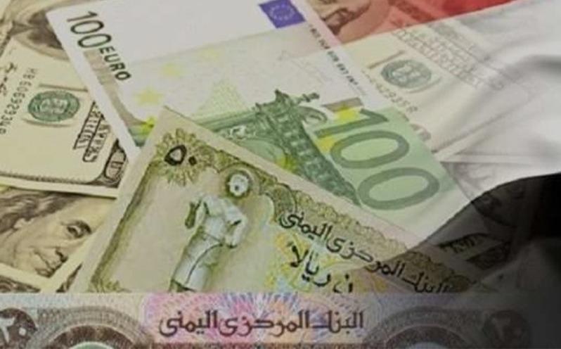 أسعار صرف الريال اليمني مقابل الريال السعودي والدولار لليوم الأحد 27/9/2020