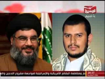 ( شاهد بالفيديو) أقوى تقرير تبثه قناة العربية حول التشابه في التكتيك بين الحوثيين وحزب الله فيما يتعلق بالإعتصامات وغيرها