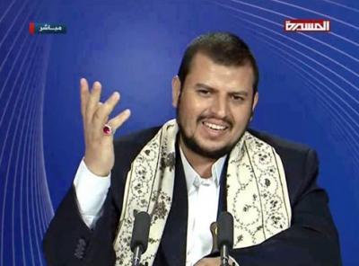 """عبد الملك الحوثي يستعطف المغتربين اليمنيين من خلال مهاجمته للملكة العربية السعودية - ويُدشن المرحلة الأخيرة من التصعيد - """" اليوم برس """" يبرز أهم النقاط التي وردت في خطاب زعيم الحوثيين"""