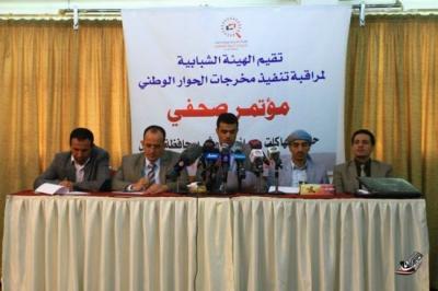 في تقرير حقوقي عن انتهاكات وجرائم الحوثي بعمران .. 722 قتيلاً و1834 جريحاً و213 مخطوف و24205 مهجراً