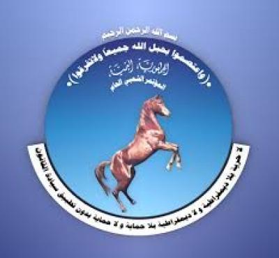 المؤتمر الشعبي العام يحدد موقفه من مبادرة الرئيس لحل الأزمة مع الحوثي