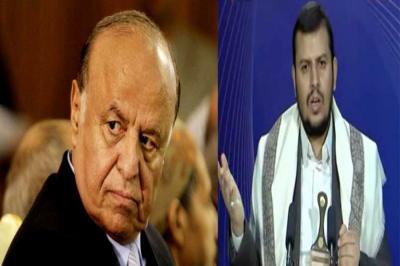 """""""صنعاء مقابل دمشق"""".. مصدر رئاسي يكشف تفاصيل الرسالة التي بعثها الحوثي إلى الرئيس هادي"""