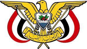 صدور قرارات جمهورية بتعيينات ( الأسماء - المناصب )
