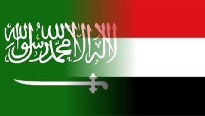 من هو السفير السعودي الجديد المُعين في اليمن  ؟