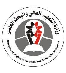 وزارة التعليم العالي والبحث العلمي تُطلق المرحلة الثانية من مشروع الشراكة بين قطاع الأعمال ومؤسسات البحث العلمي في اقليم الجند