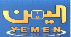 مواجهات عنيفة وقصف مدفعي  بين الجيش والحوثيين والتلفزيون الرسمي يتعرض لقصف حوثي وخسائر بشرية كبيرة في صفوف الحوثيين