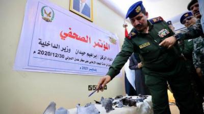 الداخلية اليمنية تعلن رسمياً نتائج التحقيق في إستهداف مطار عدن والطريقة والمسؤول عن الإستهداف