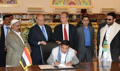 الحوثيون يرفضون التوقيع على الملحق الأمني من الإتفاق